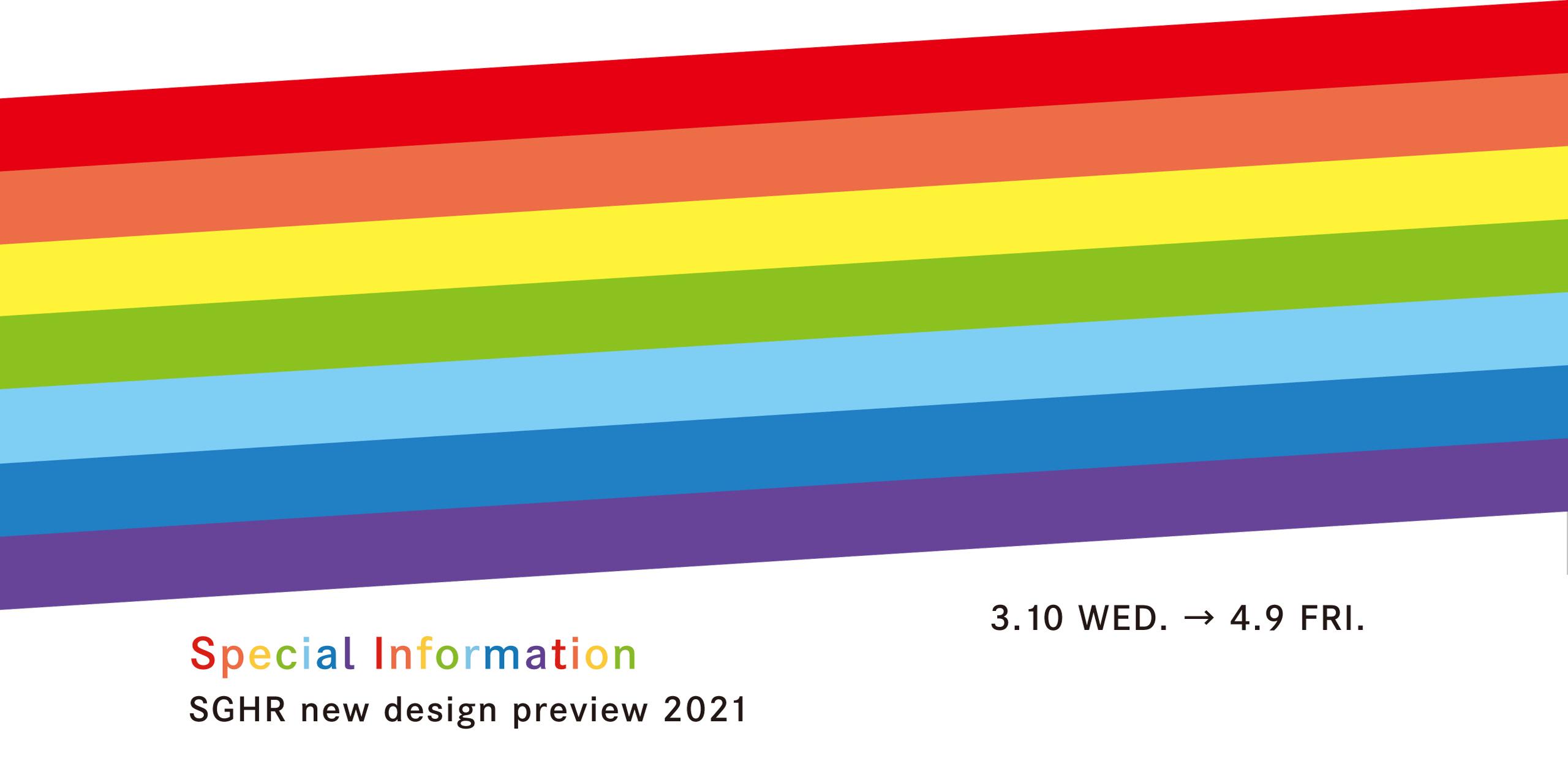 Sghr new design preview 2021